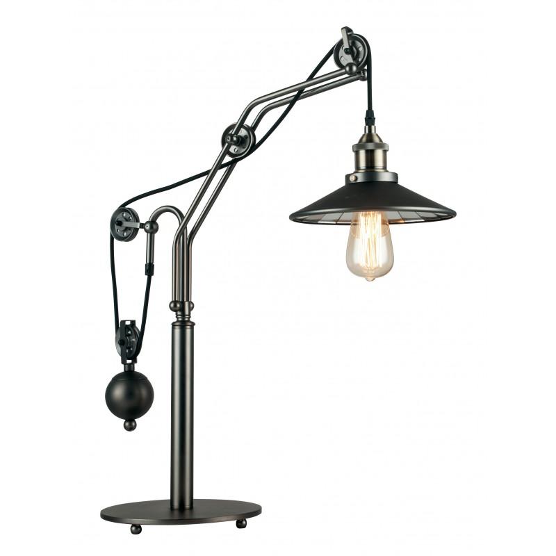 I-ARKITA-L - Lampada da tavolo con sistema a brugole 60 watt E27